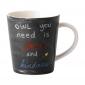 ED Ellen DeGeneres collection - Owl Mug 450ml