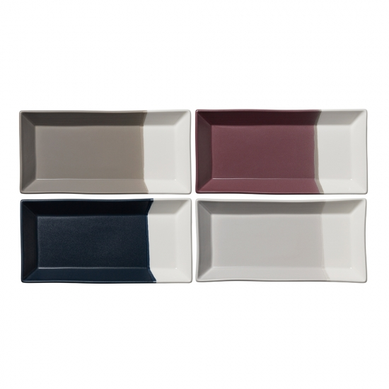 Coffee Studio Rectangular Tray Set of 4