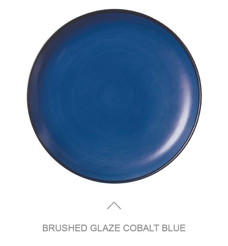 Brushed Glaze Cobalt Blue